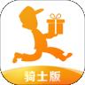 跑男邦骑士版下载最新版_跑男邦骑士版app免费下载安装