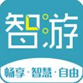 智游汇mix下载最新版_智游汇mixapp免费下载安装