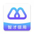 智科人才链下载最新版_智科人才链app免费下载安装