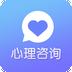 心理咨询吧下载最新版_心理咨询吧app免费下载安装