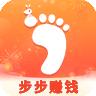 走路多多下载最新版_走路多多app免费下载安装