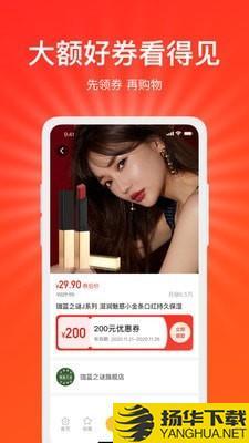 好惠省下载最新版_好惠省app免费下载安装