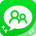 网家家商家版下载最新版_网家家商家版app免费下载安装