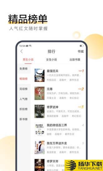 k导航下载最新版_k导航app免费下载安装