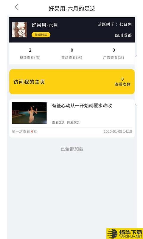 抖视下载最新版_抖视app免费下载安装
