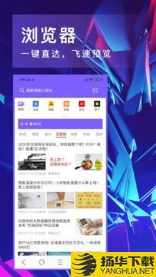 即刻浏览器下载最新版_即刻浏览器app免费下载安装