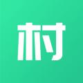 村村下载最新版_村村app免费下载安装