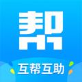 我来帮任务互助下载最新版_我来帮任务互助app免费下载安装
