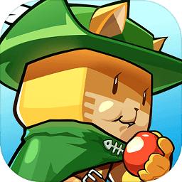 达猫小分队百度版下载_达猫小分队百度版手游最新版免费下载安装