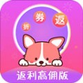 返利高佣联盟下载最新版_返利高佣联盟app免费下载安装