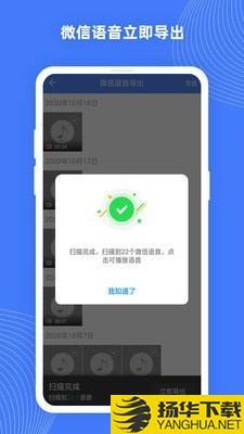 照片数据恢复大师下载最新版_照片数据恢复大师app免费下载安装