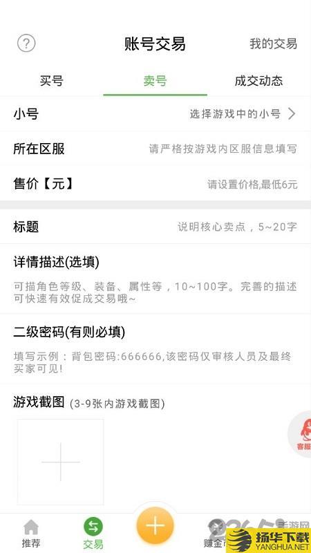 安致游戏盒子app下载_安致游戏盒子app手游最新版免费下载安装