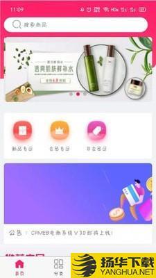 亿美下载最新版_亿美app免费下载安装