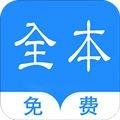 烧书阁下载最新版_烧书阁app免费下载安装