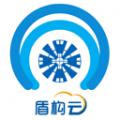 盾构云下载最新版_盾构云app免费下载安装