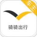 骑骑钥匙下载最新版_骑骑钥匙app免费下载安装