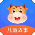 儿童故事梦幻世界下载最新版_儿童故事梦幻世界app免费下载安装