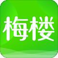 梅楼商城下载最新版_梅楼商城app免费下载安装