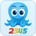 2345网址大全下载最新版_2345网址大全app免费下载安装
