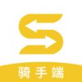 顺路骑手端下载最新版_顺路骑手端app免费下载安装