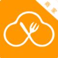 食在家商家下载最新版_食在家商家app免费下载安装