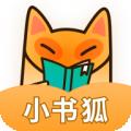 小书狐下载最新版_小书狐app免费下载安装