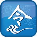 云信令下载最新版_云信令app免费下载安装