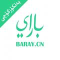 Baray骑手下载最新版_Baray骑手app免费下载安装