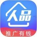 人品之家下载最新版_人品之家app免费下载安装