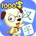 学汉字基础下载最新版_学汉字基础app免费下载安装