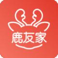 鹿友家下载最新版_鹿友家app免费下载安装