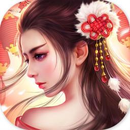 侠侣天下九游版下载_侠侣天下九游版手游最新版免费下载安装