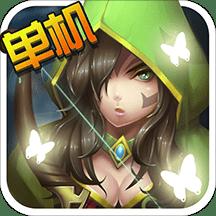 幻想小勇士1.2.9破解版下载_幻想小勇士1.2.9破解版手游最新版免费下载安装