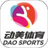 动美体育中心下载最新版_动美体育中心app免费下载安装