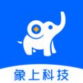 象上科技下载最新版_象上科技app免费下载安装