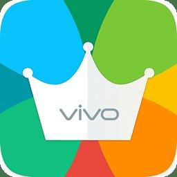 步步高vivo游戏中心下载_步步高vivo游戏中心手游最新版免费下载安装