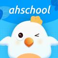 ahschool思维训练下载最新版_ahschool思维训练app免费下载安装