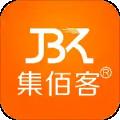 集佰客下载最新版_集佰客app免费下载安装