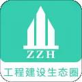 中筑汇下载最新版_中筑汇app免费下载安装