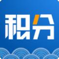 天天云积分下载最新版_天天云积分app免费下载安装