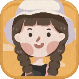 旅行少女无限金币版下载_旅行少女无限金币版手游最新版免费下载安装