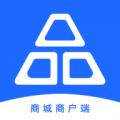 说品商城商户端下载最新版_说品商城商户端app免费下载安装