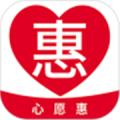 心愿惠下载最新版_心愿惠app免费下载安装
