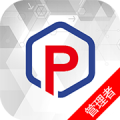 云智停车场管理者下载最新版_云智停车场管理者app免费下载安装