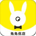 兔兔优店助手下载最新版_兔兔优店助手app免费下载安装