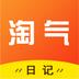 淘气日记下载最新版_淘气日记app免费下载安装