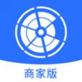 安程宝商家版下载最新版_安程宝商家版app免费下载安装
