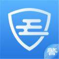警易云下载最新版_警易云app免费下载安装