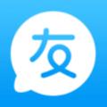 e友下载最新版_e友app免费下载安装