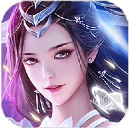 星辰幻境手机版下载_星辰幻境手机版手游最新版免费下载安装
